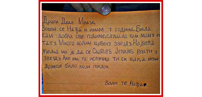 nadjino-pismo-deda-mrazu