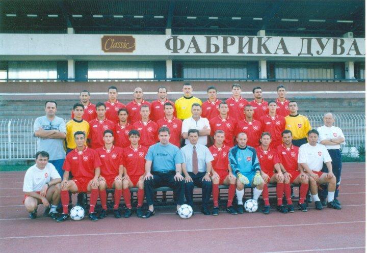 slika cele ekipe 1